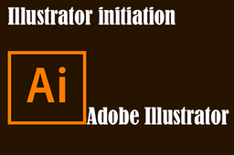 [CM012] Illustrator initiation